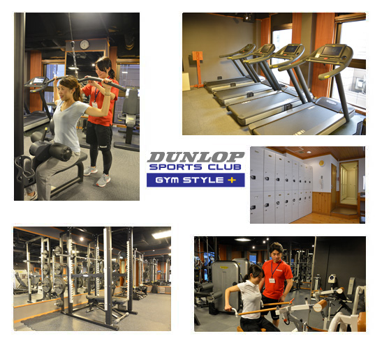 DUNLOP SPORTS CLUB GYM STYLE+